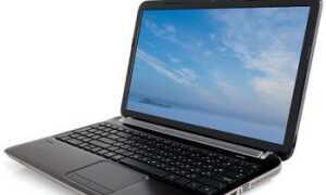 Как мне почистить свой ноутбук?