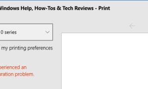 Ошибка 0x8007007e Печать из Microsoft Edge, Mail или других современных приложений