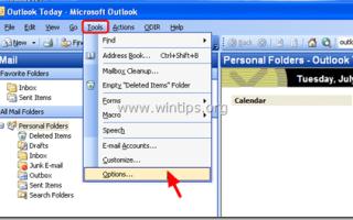 Решено: Outlook не загружает вложения от разных отправителей.