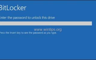 ИСПРАВЛЕНИЕ: для ноутбука Dell необходим ключ восстановления Bitlocker (решено).