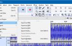 Как конвертировать MP4 или любое видео в MP3 (извлечь аудио из видео файла)