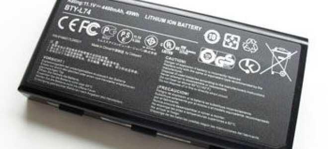 Когда я должен заменить аккумулятор моего ноутбука?