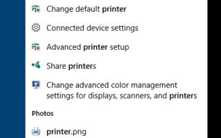 Остановите Windows 10 от автоматической смены принтера по умолчанию
