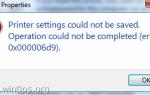 Служба брандмауэра Windows отсутствует в Windows 7 (решено)