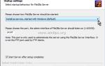 Как настроить FTP-сервер с помощью программного обеспечения FileZilla Server.