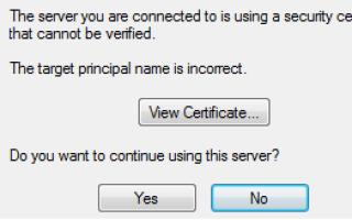 Неверное имя целевого субъекта — Microsoft Outlook