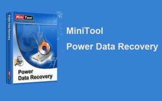 Power Data Recovery Software Дешевая распродажа