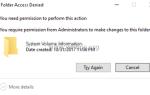 ИСПРАВЛЕНИЕ: вам нужно разрешение для выполнения этого действия — Невозможно удалить папку или файл (решено)