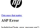 HP MSM 720 ASP Ошибка экрана входа в систему |