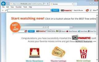 Как удалить FilmFanatic Toolbar Browser Hijacker — Adware (Руководство по удалению)