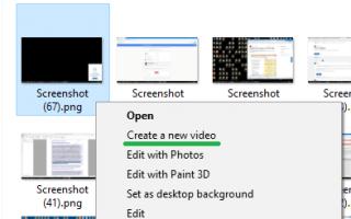 Удалить Создать новый вариант видео из контекстного меню в Windows 10