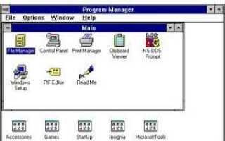 Удаление группы / значка в диспетчере программ