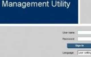 Как добавить новые диски в том на HP P2000 SAN
