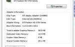 Проверьте память графической карты в Windows 7
