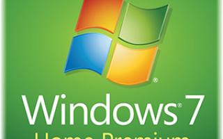 Windows 7 восстановить диск