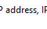Сетевой адаптер прямого доступа DMZ имеет профиль домена |