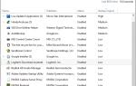 Исправлено: ошибка LogiLDA.dll при запуске в Windows 10
