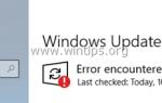 ИСПРАВЛЕНИЕ: Ошибка 0x80240034 Windows 10 версии 1803 Не удалось загрузить или установить. (Раскрыты)