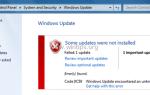 ИСПРАВЛЕНИЕ Код ошибки 9C59: установка Internet Explorer не удалась (IE10, IE11)