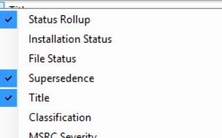 Как очистить дисковое пространство WSUS