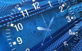 Как установить или изменить дату и время компьютера