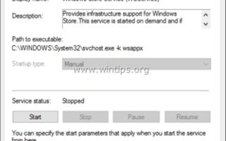 Как исправить: WSAPPX (WSService) проблемы высокой загрузки ЦП (100%) в Windows 10, 8 и 8.1