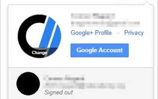 Как выйти из аккаунта Google