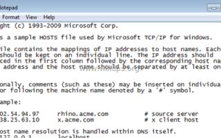 Как сбросить файл HOSTS в значения по умолчанию.