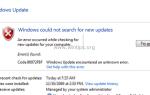 Исправьте ошибку Windows Update 0x80244022 или 0x80072ee2.