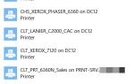 Как полностью удалить старые принтеры в Windows 10