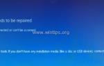 ИСПРАВЛЕНИЕ: Требуемое устройство не подключено или не доступен 0x000000E в Windows 10/8 / 8.1