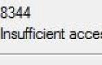 Ошибка синхронизации AD Azure: код ошибки 8344 |