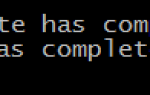 Невозможно получить доступ к шаблону. Код ошибки = 3