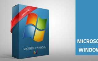 Центр обновления Windows не работает