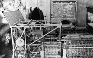 Когда был изобретен первый компьютер?