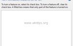 ИСПРАВЛЕНИЕ: Список функций Windows пуст или пуст в Windows 10, 8.1 и 8.