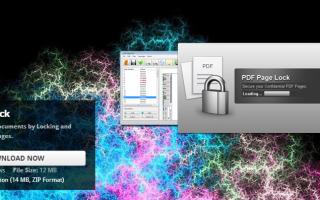 PDF Page Lock — Бесплатное программное обеспечение для защиты PDF