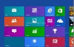 Как просмотреть и получить доступ ко всем установленным приложениям и программам в Windows 8 & 8.1 Modern Interface