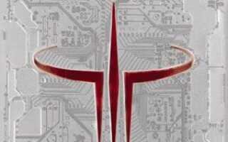 Как мне изменить цвет моего имени в Quake 3?