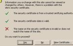 Как изменить внутренний URL-адрес автообнаружения |