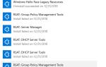 Не удается установить средства RSAT в Windows 10 1809 Ошибка: 0x80244022