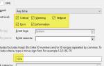 Как определить время последнего выключения и дату в Windows