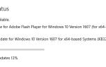 Выпущено накопительное обновление для Windows 10 v1607 KB3200970 (14393,447)