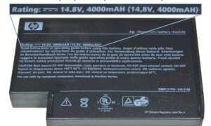 Ошибка основной внутренней батареи 601 на ноутбуке HP
