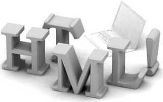 Как создать текстовое поле HTML размером более одной строки