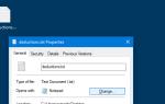 Невозможно изменить приложения или программы по умолчанию в Windows 10 [Fix]