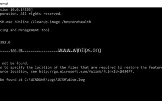 FIX DISM Исходные файлы не могут быть найдены Windows 10/8