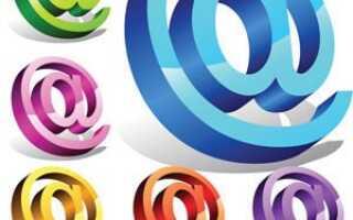 Используйте правила и фильтры электронной почты для управления вашей электронной почтой