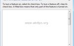 Исправлено: список функций Windows пустой или пустой в Windows 7 (решено)