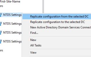 Принудительная синхронизация AD с доменом Windows Server 2012 R2